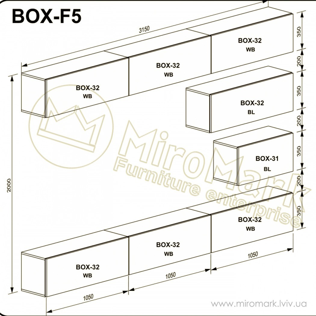 Гостиная Box вариант F-5