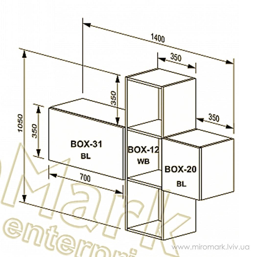 Гостиная Box вариант V-2-2