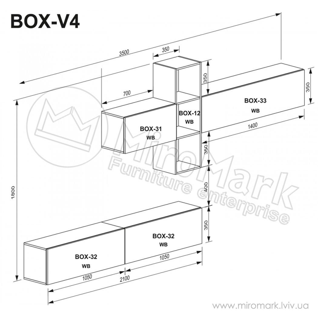 Гостиная Box вариант V-4