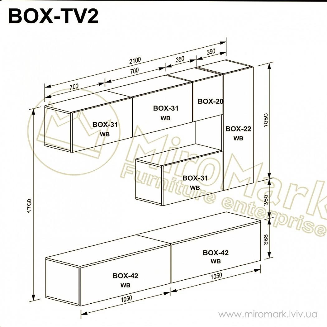 Гостиная Box вариант TV-2