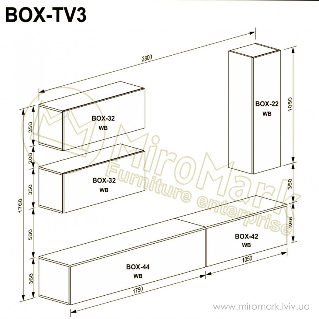 Гостиная Box вариант TV-3