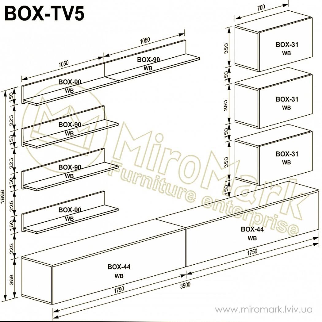 Гостиная Box вариант TV-5