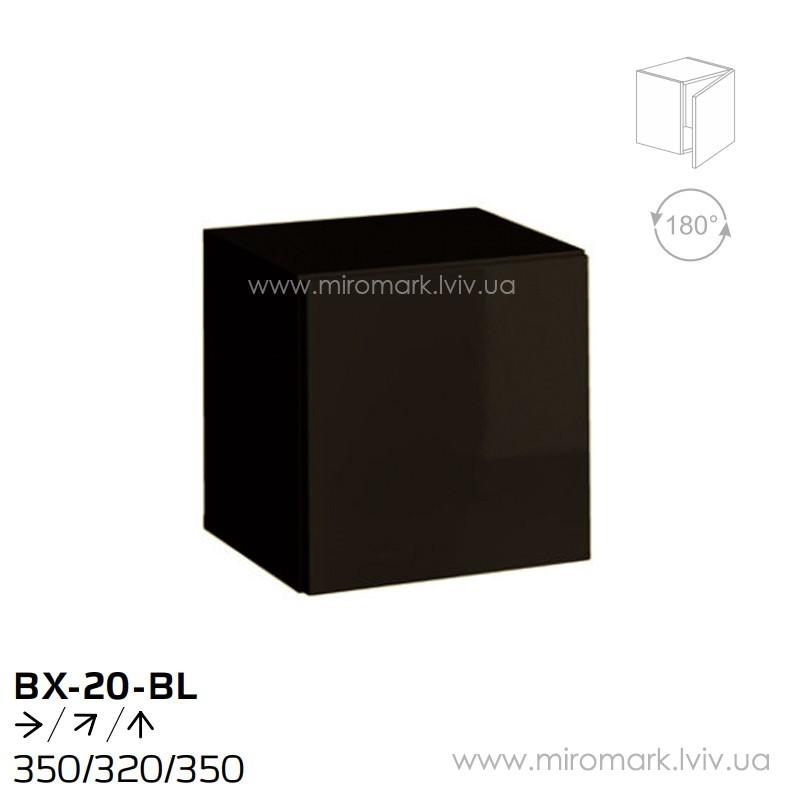 Модуль BX-20-BL