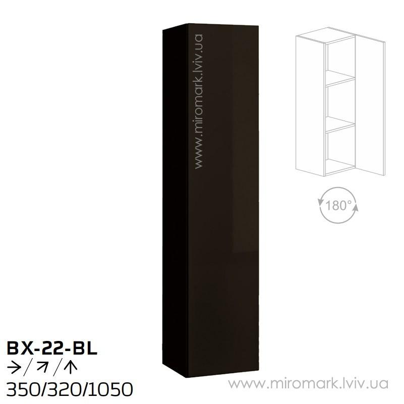 Модуль BX-22-BL