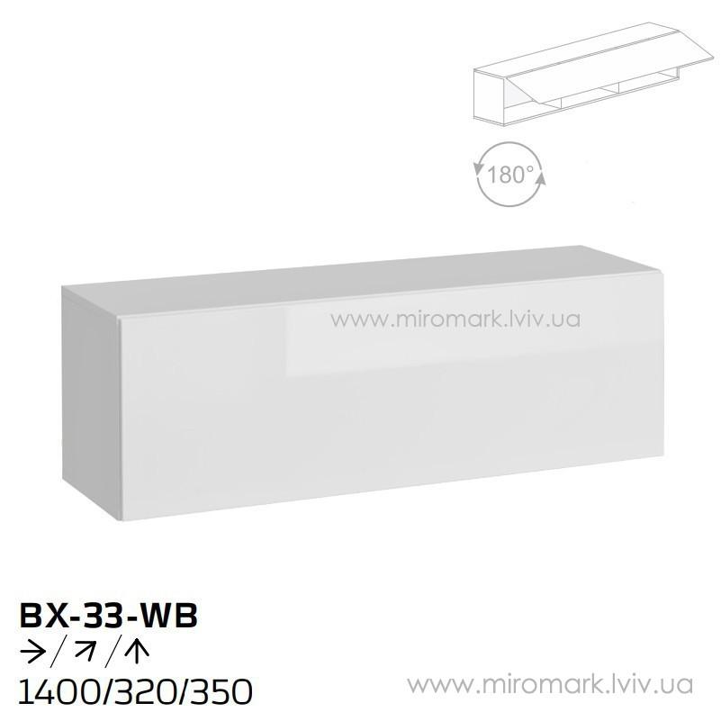 Модуль BX-33-WB