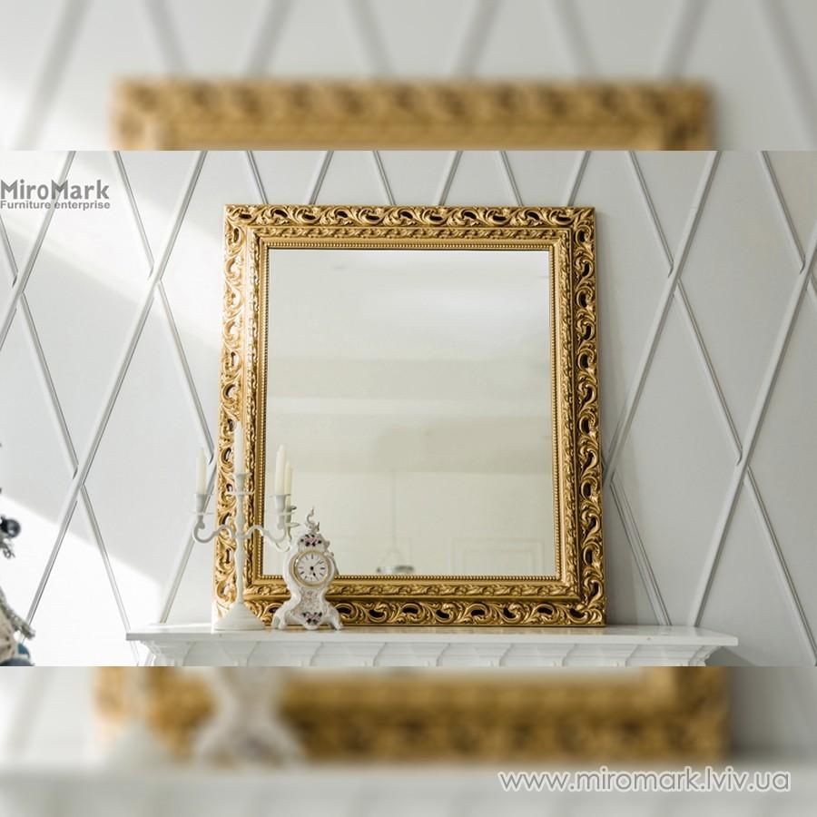 Зеркало Versal