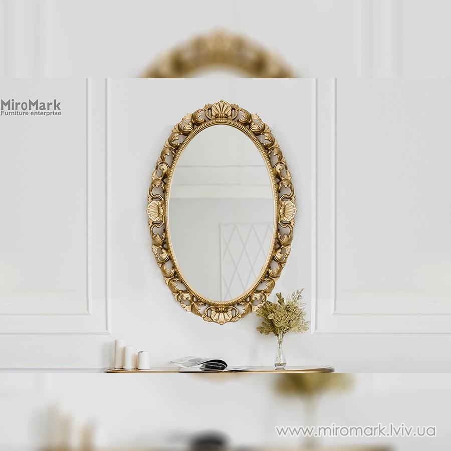 Зеркало Оджарио
