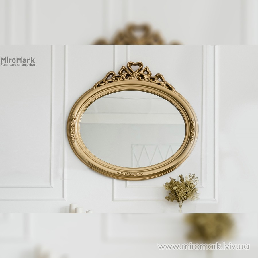 Зеркало Пандора New