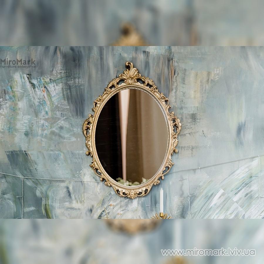 Зеркало Росана