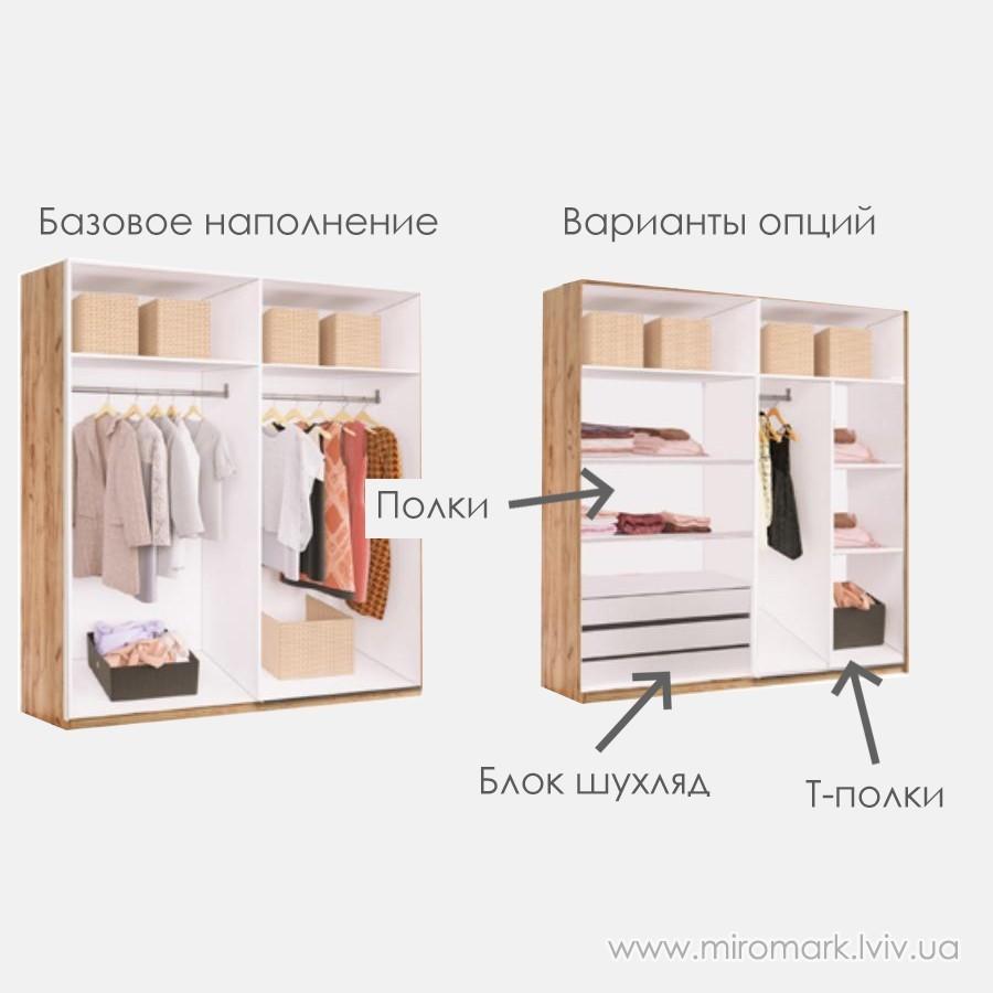 Белла шкаф-купе 2.0м.
