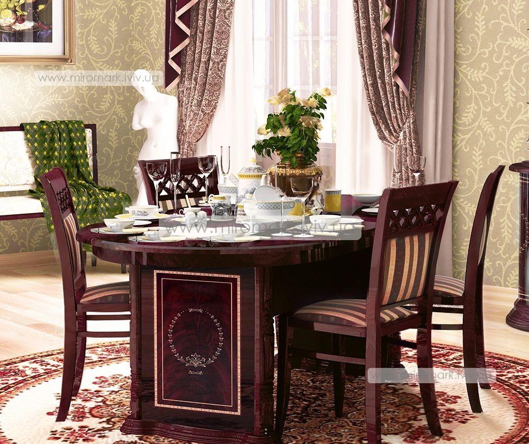 Чикаго стол столовый Перо рубино