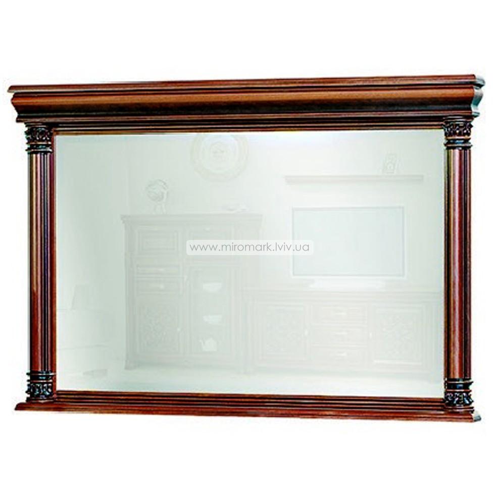 Зеркало 1,30 Гранда