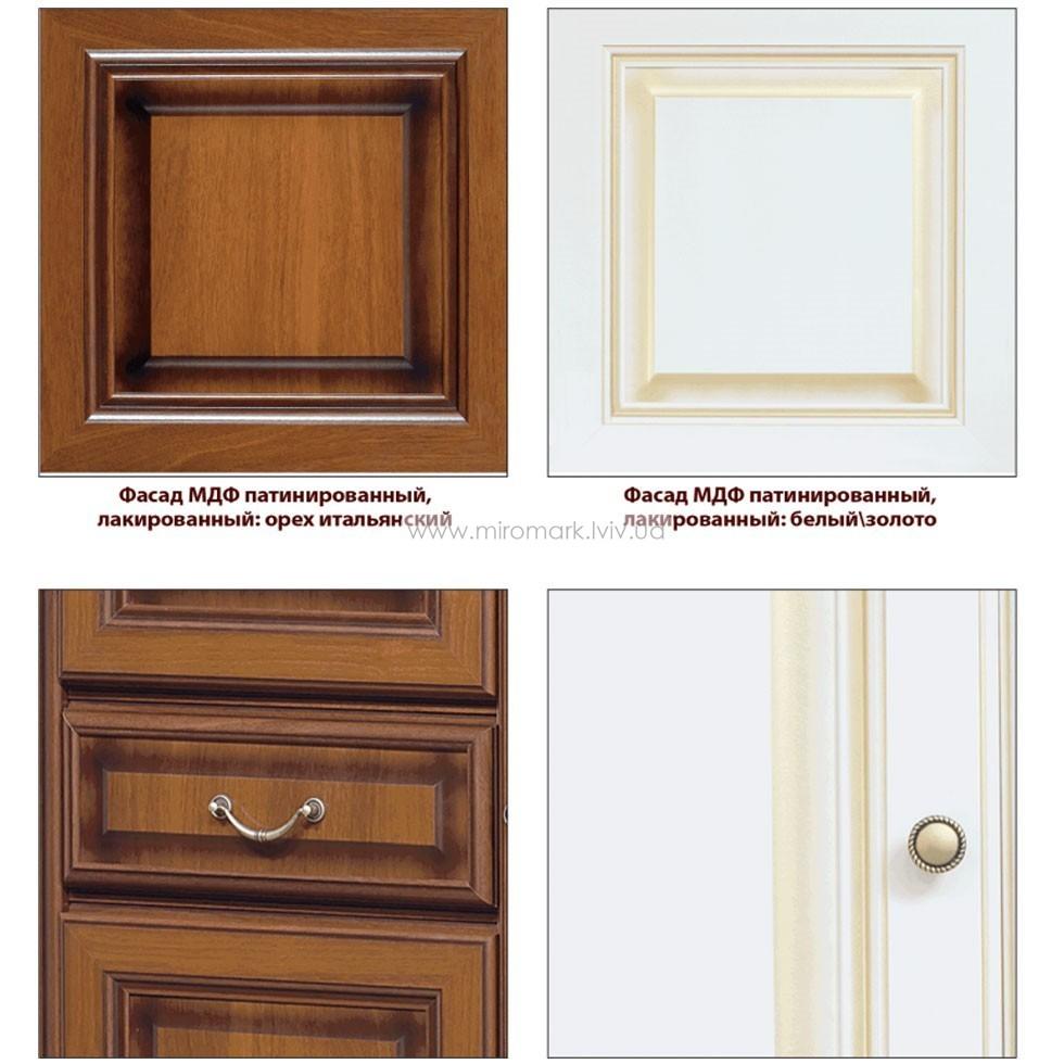Шкаф 3-х дверный 1,62 Набукко