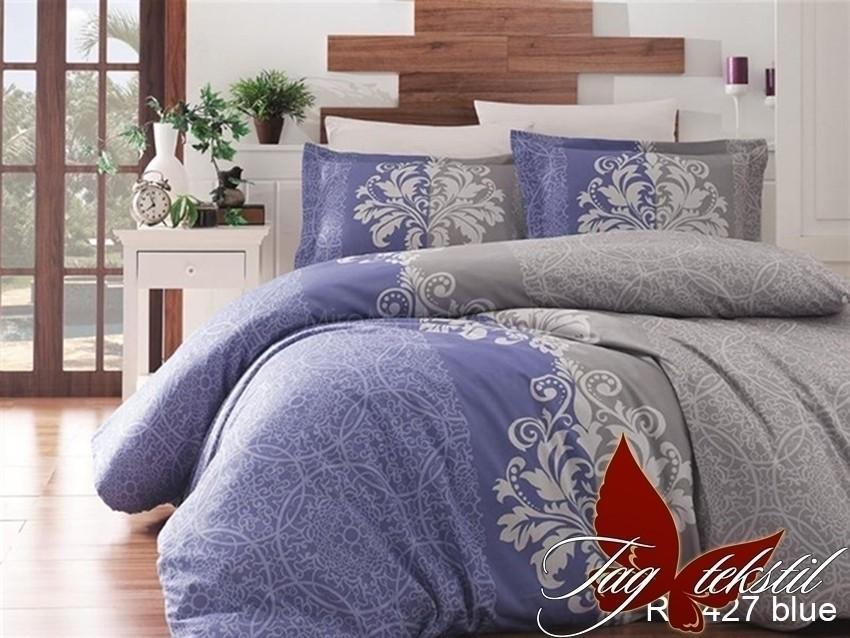 Комплект постельного белья ТМ TAG R7427 blue