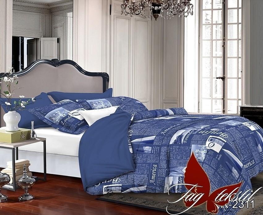 Комплект постельного белья ТМ TAG R2311