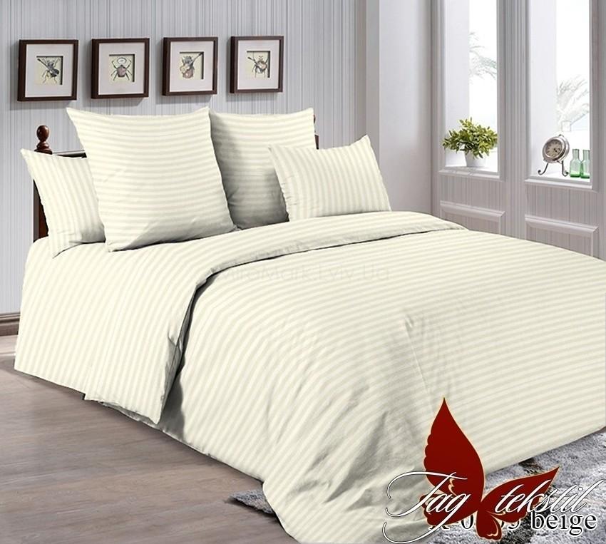 Комплект постельного белья ТМ TAG R0905beige
