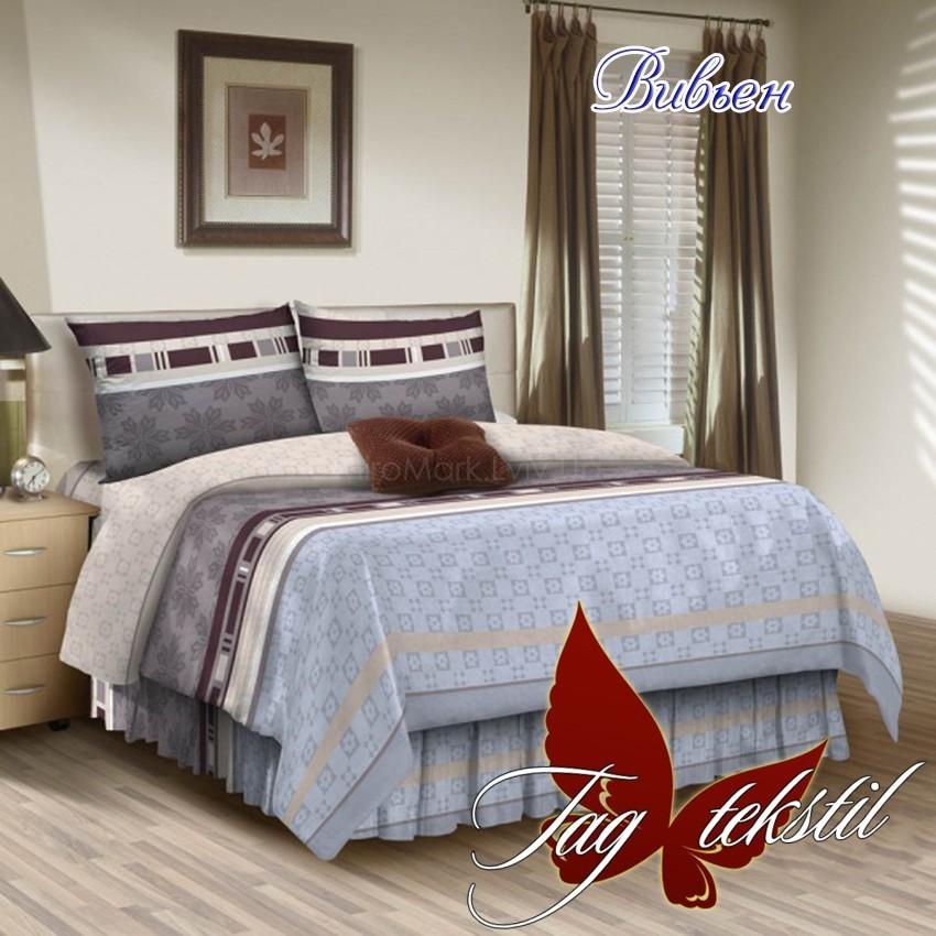 Комплект постельного белья ТМ TAG Вивьен
