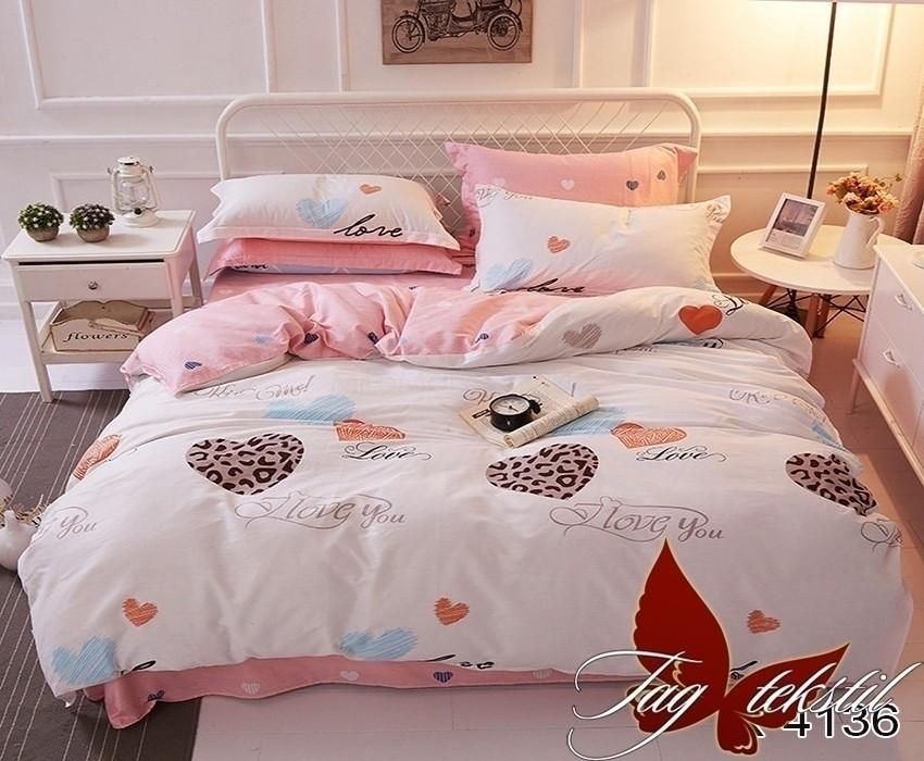 Комплект постельного белья с компаньоном ТМ TAG R4136